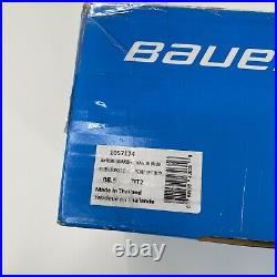 Bauer NEW Supreme UltraSonic Senior Ice Hockey Skates Size 8.5 Fit 2 Never Worn